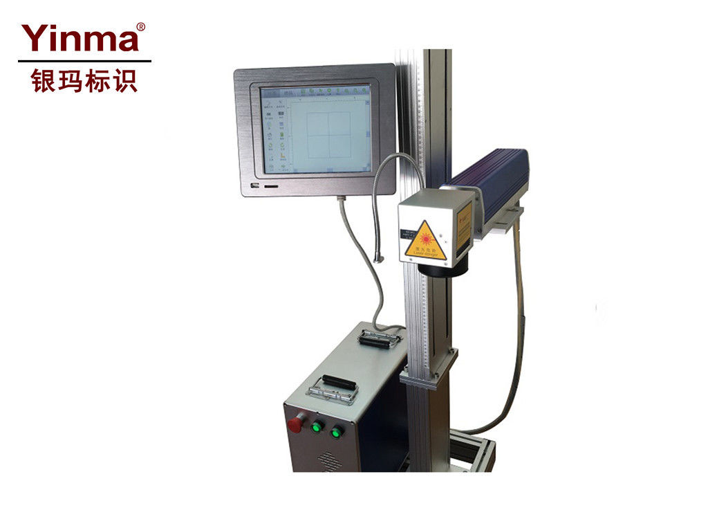 20W Fiber Laser Marking Machine Small Volume Weight Easy Maintenance