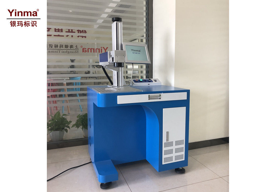 High Performance UV Laser Marking Machine 5w With Ultraviolet Laser Source